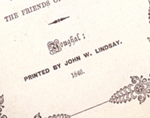 Publisher's imprint from 'Count Rumford's Essay on Food', Youghal, 1846.